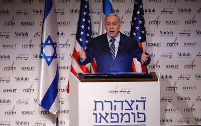 Prime Minister Benjamin Netanyahu addressing a conference celebrating US Secretary of State Mike Pompeo's declaration about the legality of West Bank settlements in Jerusalem, December 8, 2019 (courtesy Kohelet Policy Forum)