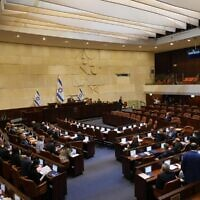 MKs vote on the formation of the Knesset House Committee, January 28, 2020. (Yitzhak Harrari/Knesset)