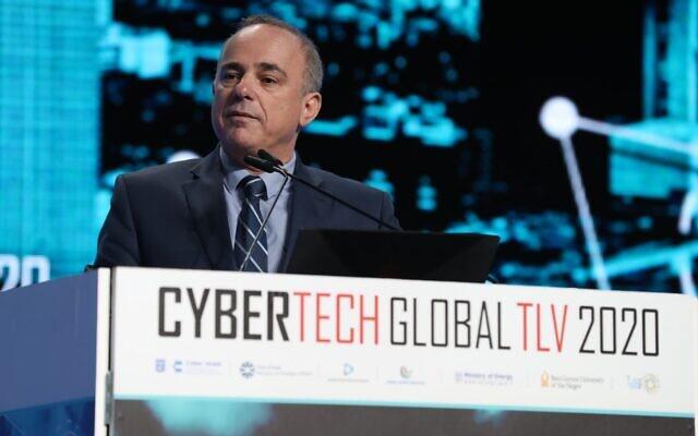 Israel's Energy Minister Yuval Steinitz speaking at the Cybertech 2020 conference in Tel Aviv; Jan. 29; (Cybertech)