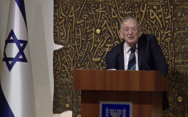 Holocaust scholar Prof. Yehuda Bauer addresses world leaders at a dinner at the President's Residence in Jerusalem as part of the World Holocaust Forum on January 22, 2020. (Olivier Fitoussi/Flash90)