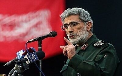 Quds Force chief Esmail Ghaani. (Courtesy)