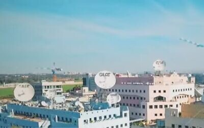 Founded in 1987 with its headquarters in Israel, Gilat is a maker of satellite networking technologies and services (YouTube Screenshot)