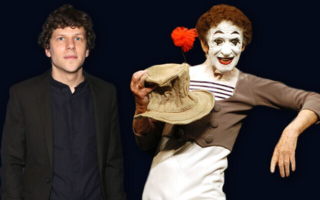 Jesse Eisenberg (L) attends the Child Mind Institute's 2019 Child Advocacy Award Dinner in New York City, Nov. 19, 2019 (Sylvain Gaboury/Patrick McMullan via Getty Images via JTA); at right, Marcel Marceau performs at the Geffen Playhouse in Westwood California, July 31, 2002. (Michel Boutefeu/Getty Images via JTA)
