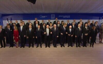 World leaders pose for a group photo at the President's Residence in Jerusalem, January 22, 2020. (YouTube screen capture)