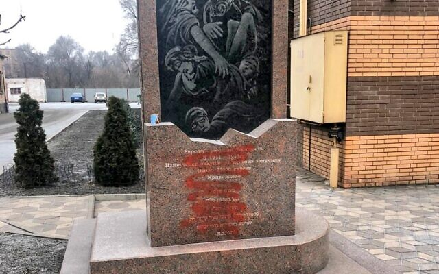 A monument to the Holocaust vandalized in Kryvyi Rih, Ukraine, in a photo shared January 19, 2020 by Israel's ambassador to the country Joel Lion. (Twitter screen capture)