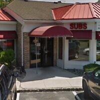 Maurizio's Pizzeria & Italian Ristorante in Eatontown, New Jersey (Google Street View)