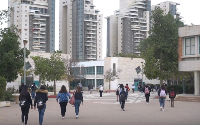 Illustrative: Students at a school in Beersheba (YouTube screenshot)
