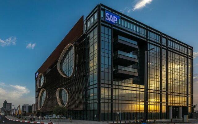 The SAP R&D center in Raanana, Israel (Courtesy)