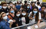 People buying protective masks at a medical supplies store in Manila, Philippines on January 31, 2020. (Ted Aljibe/AFP)