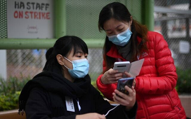Taiwan brands China 'vile' for limiting info during virus outbreak