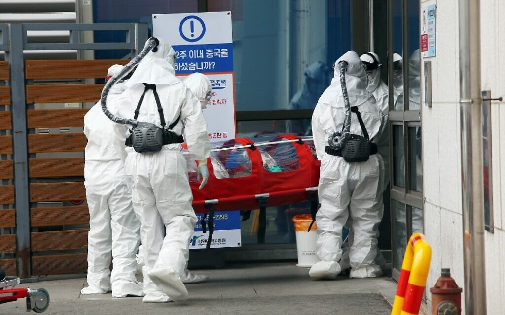 7 South Koreans said to test positive for virus after returning from Israel