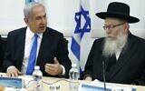 Prime Minister Benjamin Netanyahu (L) holds a situation assessment with Health Minister Yaakov Litzman (R) regarding the COVID-19 coronavirus outbreak at the Health Ministry in Tel Aviv on February 23, 2020. (Jack Guez/AFP)