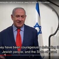 Screen capture from video of Prime Minister Benjamin Netanyahu endorsing the Zionist Organization of America in a campaign video for the 2020 World Zionist Congress elections. (Screen capture via JTA)