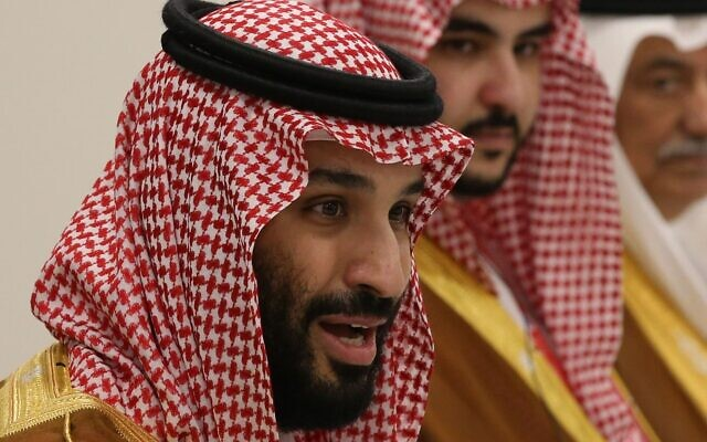Saudi Arabia abolishes flogging amid ongoing reforms