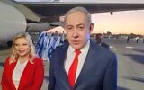 Prime Minister Benjamin Netanyahu (R) and his wife, Sara (L) speak with reporters at Ben Gurion Airport, February 3, 2020 (Raphael Ahren/Times of Israel)