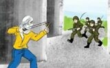 An image said to be from a Palestinian school textbook shows a Palestinian boy shooting a slingshot at Israeli soldiers. The caption, according to the Daily Mail, reads: 'What is the relationship between the elongation of the slingshot's rubber and the tensile strength affecting it? What are the forces that influence the stone after its release from the slingshot?' (Courtesy)