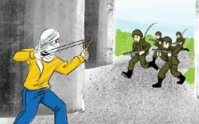 An image said to be from a Palestinian school textbook covering physics which shows a Palestinian boy shooting a slingshot at Israeli soldiers. The caption, according to the Daily Mail, reads: 'What is the relationship between the elongation of the slingshot's rubber and the tensile strength affecting it? What are the forces that influence the stone after its release from the slingshot?' (Courtesy)