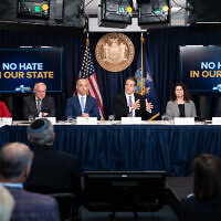 Governor Andrew M. Cuomo (3rd R) launches the 'No Hate in Our State' campaign to combat hate, division and anti-semitism in New York State, February 27, 2020 (Courtesy)