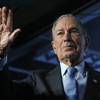 Democratic presidential candidate and former New York City Mayor Mike Bloomberg waves after speaking at a campaign event, in Salt Lake City,  February 20, 2020. (Rick Bowmer/AP)