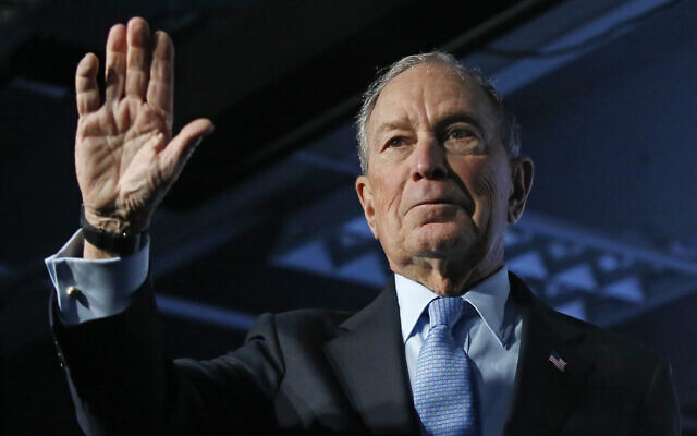 Democratic presidential candidate and former New York City mayor Mike Bloomberg waves after speaking at a campaign event in Salt Lake City, Utah, February 20, 2020. (Rick Bowmer/AP)