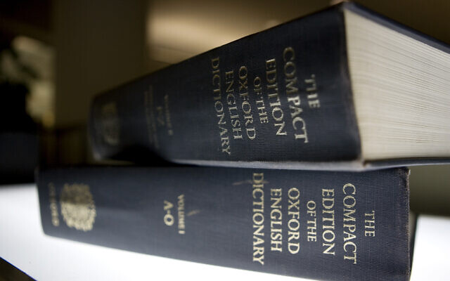 An Oxford English Dictionary is shown at the headquarters of the Associated Press in New York, August 29, 2010. (AP Photo/Caleb Jones, File)