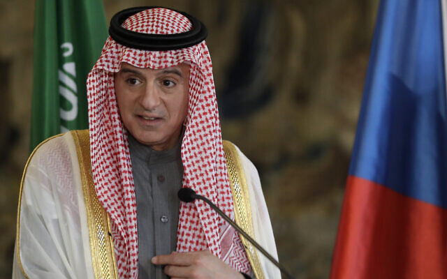 Saudi Arabia's Adel al-Jubeir speaks to the media during a press conference in Prague, Czech Republic, January 10, 2020. (AP Photo/Petr David Josek)