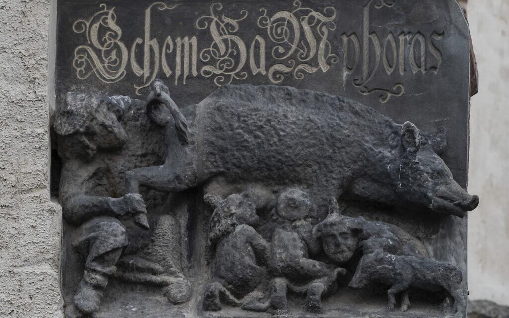 German appeals court denies bid to remove anti-Semitic relic