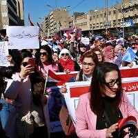 Women take part in a protest in Tahrir Square, Baghdad, Iraq, February 13, 2020. (AP Photo/Khalid Mohammed)