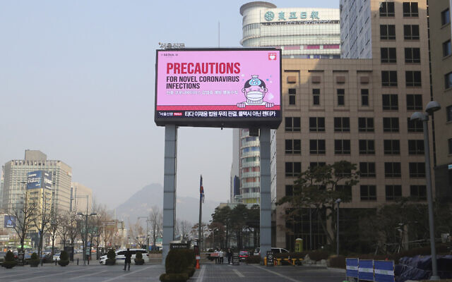 In this Thursday, Feb. 20, 2020, photo, a huge electric screen about precautions against the COVID-19 illness is seen in Seoul, South Korea. (AP/Ahn Young-joon)