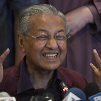 Then-Malaysian Prime Minister Mahathir Mohamad, during a press conference in Putrajaya, Malaysia, February 22, 2020 (AP Photo/Vincent Thian)