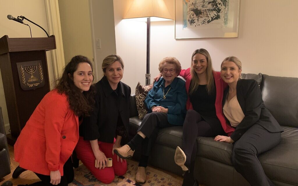 Attendees pose with Dr. Ruth Westheimer at a 'Valentine's Day' event for Israeli and Diaspora Jewry at the home of the consul general in New York. (Office of the Consul General of Israel)