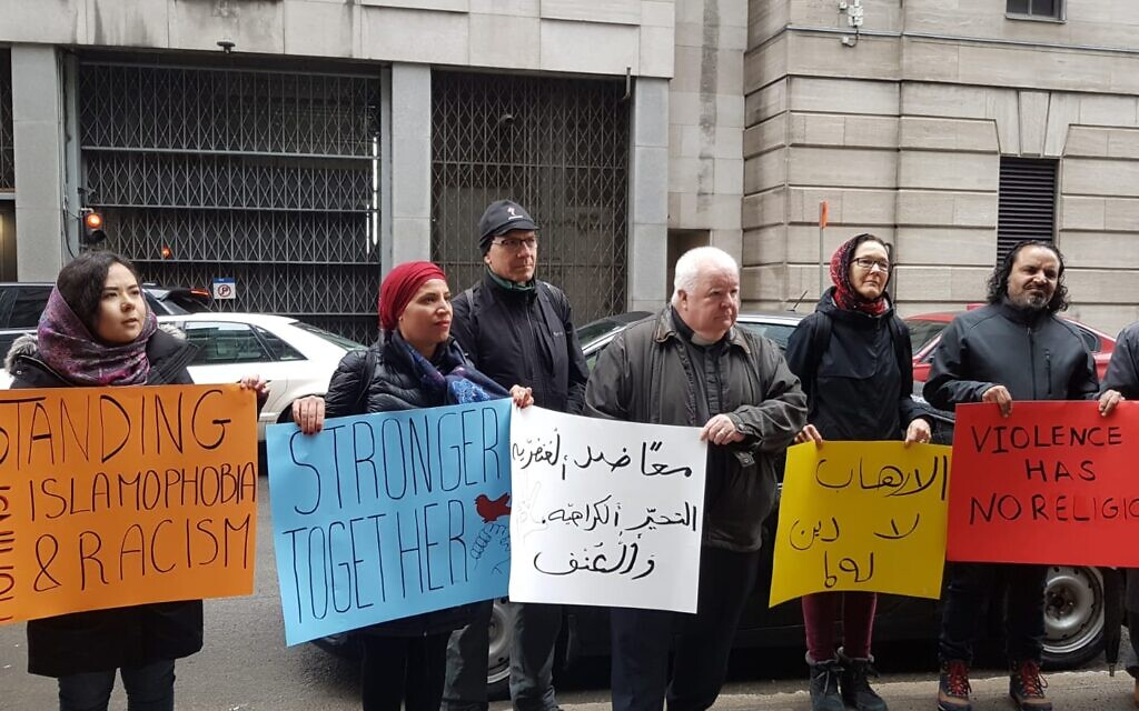 Amal Elsana-Alh'jooj, second from left, at a Montreal demonstration in solidarity with Muslims after the shooting attack at a mosque in Christchurch, New Zealand, in March 2019. (Courtesy)