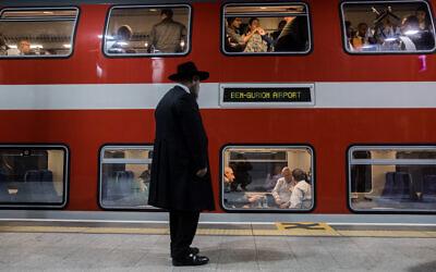Passengers at Yitzhak Navon train station in Jerusalem. (Yonatan Sindel/Flash90)
