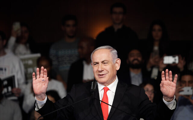 Prime Minister Benjamin Netanyahu speaks during a Likud party campaign event at the International Convention Center in Jerusalem on January 21, 2020. (Olivier Fitoussi/Flash90)