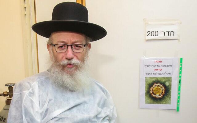 Health Minister Yaakov Litzman visits Sheba Medical Center in Ramat Gan on February 4, 2020. (Flash90)