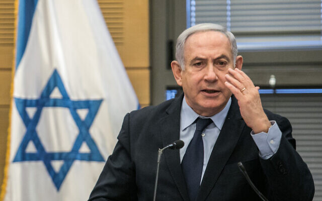 Prime Minister Benjamin Netanyahu speaks during a Likud faction meeting at the Knesset in Jerusalem on February 9, 2020. (Olivier Fitoussi/Flash90)