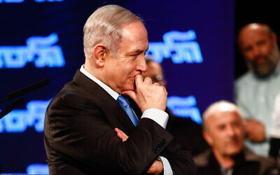 Prime Minister Benjamin Netanyahu speaks during a Likud party event in Lod, on February 11, 2020. (Flash90)
