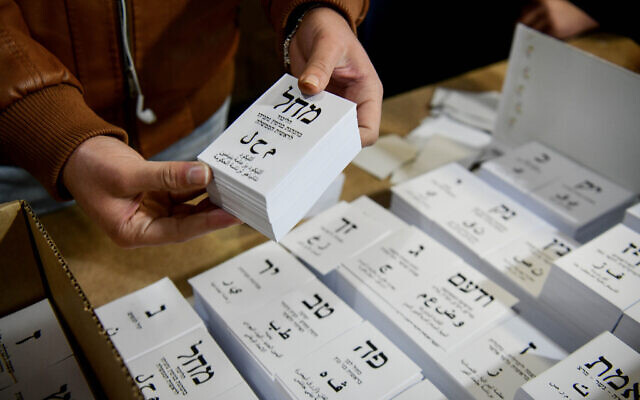 Sheets of newly printed ballots seen at Palphot printing house in Karnei Shomron, in preparation for Israel's upcoming general elections, February 12, 2020. (Photo by Flash90)