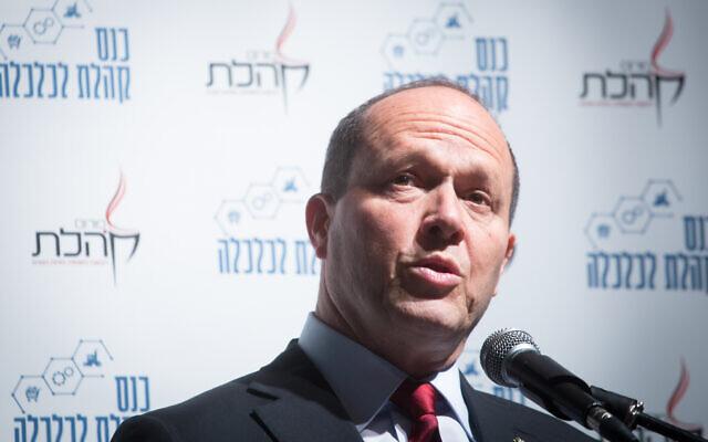 Likud MK Nir Barkat speaks at the Kohelet Forum Conference in Tel Aviv on February 12, 2020. (Miriam Alster/Flash90)