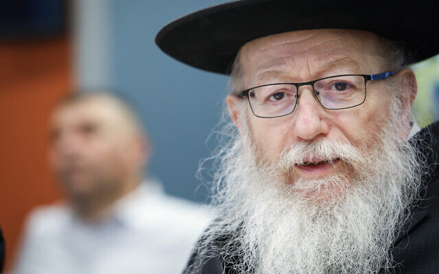 Health Minister Yaakov Litzman attends an emergency meeting at the Foreign Ministry in Jerusalem on February 13, 2020. (Flash90)