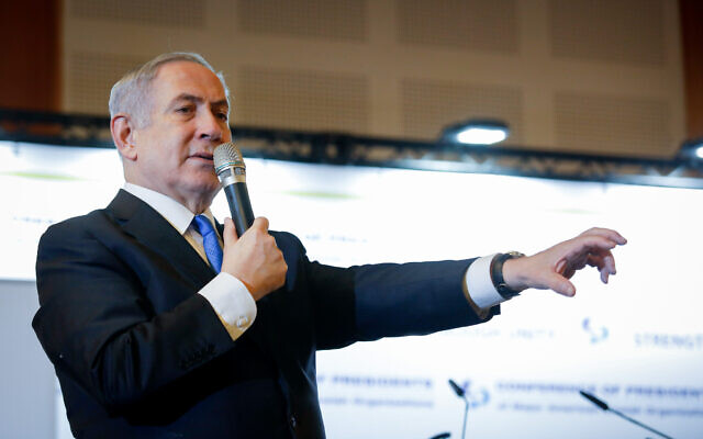 Prime Minister Benjamin Netanyahu speaks at the Conference of Presidents of Major American Jewish Organizations in Jerusalem, on February 16, 2020. (Olivier Fitoussi/Flash90)