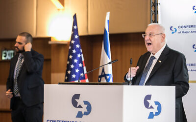 President Reuven Rivlin speaks at the Conference of Presidents of Major American Jewish Organizations in Jerusalem, on February 17, 2020. (Olivier Fitoussi/Flash90)