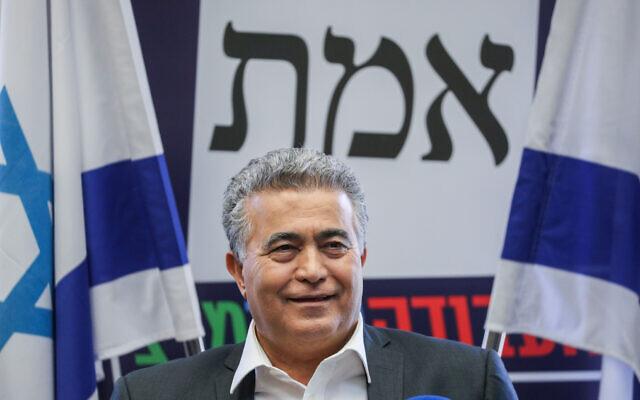 Labor-Gesher-Meretz party leader Amir Peretz speaks at a faction meeting at the Knesset in Jerusalem, February 17 2020. (Yonatan Sindel/Flash90)