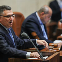 Likud MK Gideon Sa'ar during a Knesset plenary session debate on MK Haim Katz's request for parliamentary immunity from prosecution, February 20, 2020. (Yonatan Sindel/Flash90)