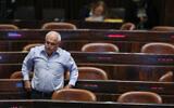 Likud MK Haim Katz during a Knesset plenary session debate on his request for parliamentary immunity from prosecution, February 20, 2020. (Yonatan Sindel/Flash90)