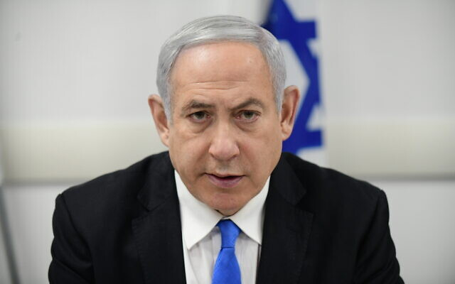 Prime Minister Benjamin Netanyahu attends a meeting at the Health Ministry in Tel Aviv on February 23, 2020. (Tomer Neuberg/Flash90)
