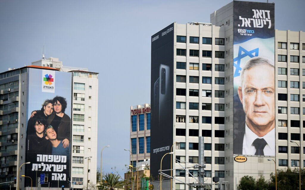 An election campaign billboard shows Blue and White chairman Benny Gantz, in Tel Aviv on February 24, 2020. (Flash90)