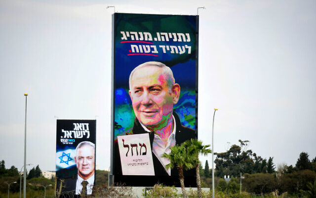 View of an election campaign billboards showing Israeli prime minister and head of the Likud party Benjamin Netanyahu and Blue and White chairman Benny Gantz, in Tel Aviv on February 24, 2020. (Flash90)