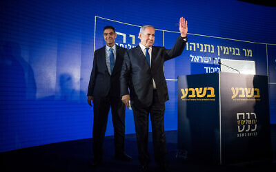 Prime Minister Benjamin Netanyahu speaks at the 17th annual Jerusalem Conference of the 'Besheva' group, on February 25, 2020. (Yonatan Sindel/Flash90)