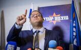 Itamar Ben Gvir, head of the Otzma Yehudit party holds a press conference in Jerusalem on February 26, 2020. (Yonatan Sindel/Flash90)